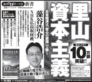 http://www.kadokawa.co.jp/one/recomend/10-2.phpより