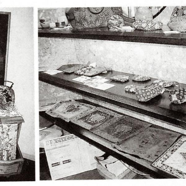 2008年6月1日号経済リポート ランドラ作品展「ジャワ更紗の世界」