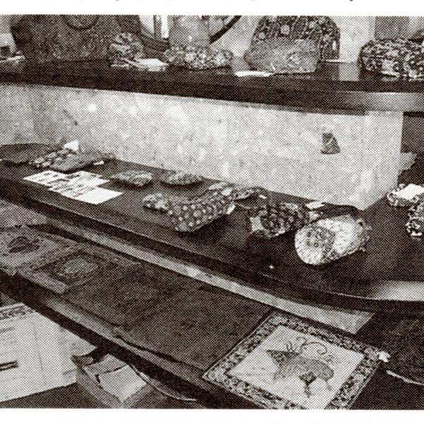 2008年6月1日号ビジネス情報 ランドラ作品展「ジャワ更紗の世界」